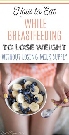 SAFE WEIGHT LOSS DIET EATING TO LOSE WEIGHT is the best way to lose weight effectively while breastfeeding. Learn which foods will help you lose the weight while still maintaining your milk supply. Bonus weight loss tips included! Weight Loss Meals, Weight Loss Diet Plan, Losing Weight Tips, How To Lose Weight Fast, Weight Gain, Lose Fat, Body Weight, Nutrition Education, Sport Nutrition
