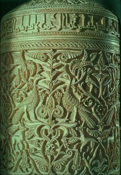 Title	Pyxis of Princess Subh  Category	Ivory Carving  Detail	Detail  Location	Spain -- Cordoba  Dynasty	Umayyad Dynasty  Subject, LCSH	Art, Islamic -- Spain  Ivory carving -- Spain -- Cordoba -- 10th century  Pyxides