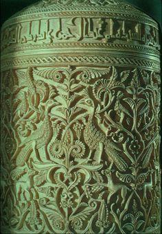 TitlePyxis of Princess Subh  CategoryIvory Carving  DetailDetail  LocationSpain -- Cordoba  DynastyUmayyad Dynasty  Subject, LCSHArt, Islamic -- Spain  Ivory carving -- Spain -- Cordoba -- 10th century  Pyxides