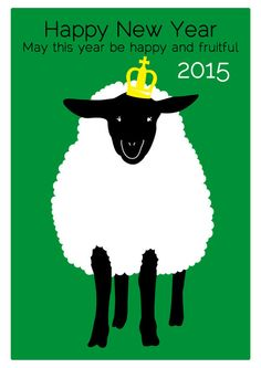 sheep// by NAAOKICHI//japan//2015年 羊さん年賀状