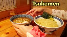 Tsukemen [Gourmandise japonaise] Tsujita [Iidabashi Tōkyō] #YouTube #Video