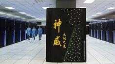 #KOUKOUZELIS #Blog: Κινεζικός υπερυπολογιστής ο ταχύτερος στον κόσμο - #Sunway #TaihuLight