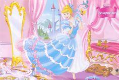 Cinderella playing dress-up