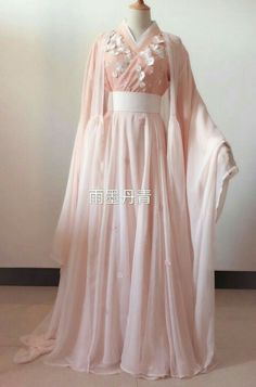 Discover recipes, home ideas, style inspiration and other ideas to try. Old Fashion Dresses, Kimono Fashion, Fashion Outfits, Pretty Outfits, Pretty Dresses, Beautiful Dresses, Mode Kimono, Mode Kpop, Fairytale Dress