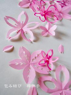 〜桜づくし 桜を楽しむ和の包み「桜包み」、紋切りの桜にハマる!!〜 | 包み結び 櫻撫子のブログ