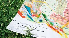 #drawing and manual #poster #colorful