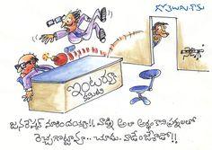 Gotelugu | generation gap | Telugu Fun Cartoons | Comedy Cartoons | Caricature | Art