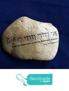 Israel Judaic I am my Beloved's and my Beloved is mine with scroll in Hebrew אני לדודי ודודי לי River Scripture Rock from Hebrew Art Work https://www.amazon.com/dp/B01MPY404Q/ref=hnd_sw_r_pi_dp_YtPeybVSSH7FV #handmadeatamazon