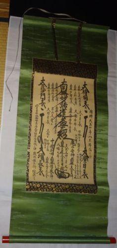 Rare Japan 1915 Silk Hand Painted Buddhist Hanging Scroll Nichiren Mandala Box 2