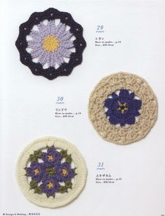 Crochet Granny, Crochet Doilies, Crochet Flowers, Crochet Scarves, Crochet Hats, Flower Motif, Crochet Books, Crochet Earrings, The Originals