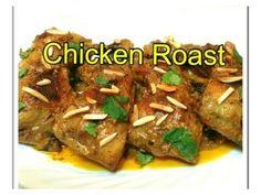 Bangladeshi food recipe recipes bangladeshi recipes bangladeshi chicken roast recipe with video forumfinder Images
