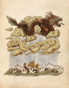 Terry Fan, 'Prevailing Dragon Winds'