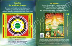 """Mantra For Attaining Honour"" For More beneficial Mantras Visit us @ http://www.drmanjujain.com"