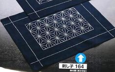 Sashiko Placemat Kit # 164 includes a pre-printed sashiko cotton cloth with washout lines, sashiko thread and needle. You will receive one placemat with a clamshell design. Puzzle Pieces, Placemat, Shibori, Kit, Quilts, Coasters, Pattern, Cotton, Size 12