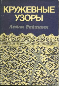 IGASUGU MUSTRID: http://www.liveinternet.ru/users/4307096/post218054033/