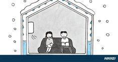 冬場の快適性を高めるためには、暖房機器に頼る前に、まず断熱性を高めることが重要――。では、とにかく壁に断熱材を厚く詰め込めばいいのかというと、話はそう簡単ではない。