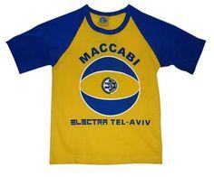 Official Maccabi Tel Aviv Basketball Team Retro T-Shirt (Child). Judaica  Web Store 341fd8a6868cc