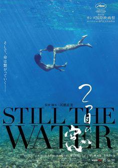Poster for STILL THE WATER (Naomi Kawase, Japan, 2014)