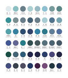 Textures Patterns, Color Patterns, Color Schemes, Structural Color, Japanese Colors, Color Plan, Color Picker, Japanese Beauty, Color Stories