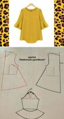 Amazing Sewing Patterns Clone Your Clothes Ideas. Enchanting Sewing Patterns Clone Your Clothes Ideas. Blouse And Skirt, Long Blouse, Make Your Own Clothes, Diy Clothes, Blouse Patterns, Blouse Designs, Sewing Hacks, Sewing Crafts, Sewing Blouses