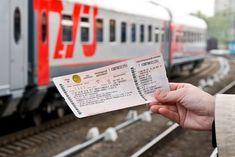 Бесплатные услуги для пассажиров