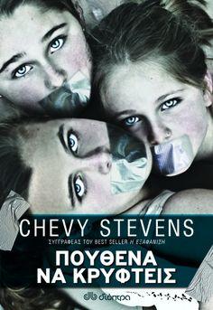 Πουθενά να κρυφτείς, της Chevy Stevens | τοβιβλίο.net