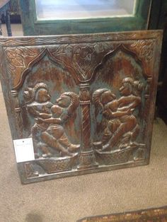 Vintage Indian panel R900 at Monsoon Trading SA - find us on Facebook