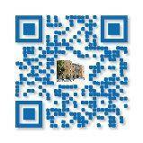 Facebook de Biblioteca Nebrija. https://www.facebook.com/Biblioteca.Nebrija.Universidad.de.Murcia?ref_type=bookmark