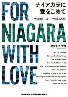 ナイアガラに愛をこめて 大瀧詠一ルーツ探訪の旅 木村 ユタカ, http://www.amazon.co.jp/dp/440163974X/ref=cm_sw_r_pi_dp_dLQjtb0DBZB46