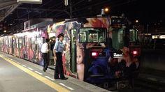 ARAKI TRAIN at Takamatsu Station, JR Shikoku Oct. 22, 2013