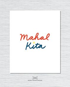 "Typhoon Haiyan (Yolanda) Relief // ""Mahal Kita"" (I Love You in Tagalog) Instant Download // 100% of Profits to Philippine relief efforts"