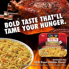 Tastes just like chicken… because it's Roast Chicken Flavor Chow Mein.  Are you excited to try it?