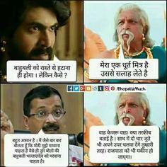 Image of: Funny Jokes Jokes Images Funny Qoutes Funny Memes Pinterest Politics Jokes Narendra Modi Vs Manmohan Singh Politics Jokes