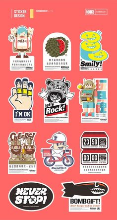 Phu Twenty on Behance Graphic Design Posters, Graphic Design Illustration, Graphic Design Inspiration, Badge Design, Logo Design, Illustrations And Posters, Grafik Design, Design Reference, Retro Design
