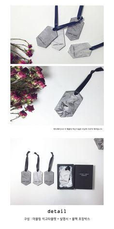 텐바이텐 10X10 : 마블링 석고타블렛