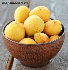 Как правильно заморозить абрикосы и сливы
