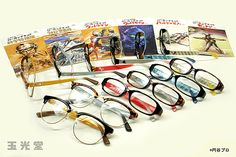ウルトラセブン放送開始から50年。当時ウルトラセブンの活躍に目を輝かせていたこどもたちも老眼鏡が必要な年代になっています。