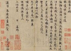 Chinese Scholar's 900-year-old Letter Auctioned for 207Mln RMB