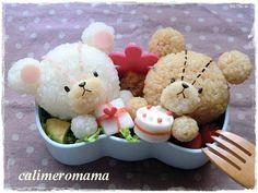 Beautiful Birthday 'Bento'  ♥༻ Kawaii Bento, Cute Bento, Japanese Food Art, Japanese Sweets, Cute Food, Yummy Food, Decadent Food, Cool Lunch Boxes, Bento Recipes