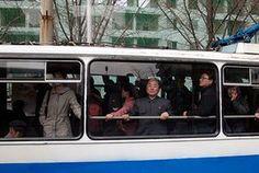 People on a public bus in Pyongyang Photograph: Ng Han Guan/AP