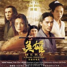 My fav martial arts movie of all time... beautiful, graceful and a soul-stirring score.