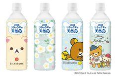 Dydo: Rilakkuma Mineral Water-1 2020 Rilakkuma, Mineral Water, Beverage Packaging, Beverages, Drinks, Minerals, Water Bottle, Japanese, Drinking