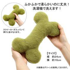 WPD エコ・ボーン L イエロー 犬 犬用おもちゃ ぬいぐるみ