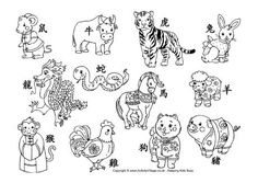 Chinese New Year Activities: Chinese zodiac animals coloring page.  FREE printables.
