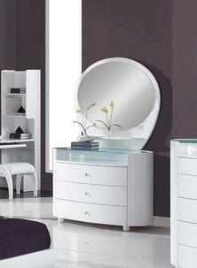 Global Furniture Kids Dresser