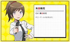 Morita Kazuaki, Lerche, Ansatsu Kyoushitsu, Yada Touka, High Ponytail