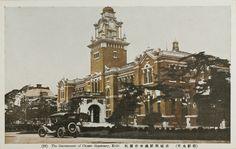 Taehan Hospital, Seoul, c1910 서울 대한의원(大韓醫院).