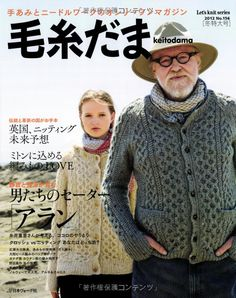 Amazon.co.jp (Lets knit series)