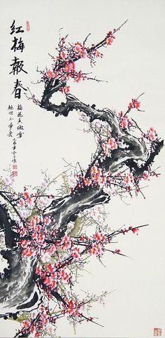 Живопись сливы - Мэй Хуа ( 梅花 )