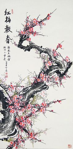 Chinese Painting                                                                                                                                                     More